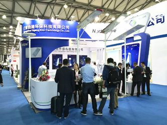Guangzhou Yigang Eco - Technology Co., Ltd.